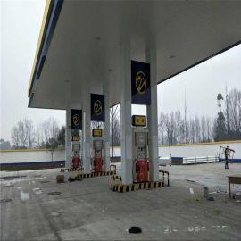 吉林充气站加油高边防风铝扣板【长条形】 现代加油站300铝条扣板