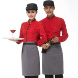 供应秋冬新款酒店工作服西式餐厅服务员工作服长袖咖啡厅工作制服