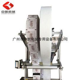 厂家直销立式双膜包装机 中草药粉包装机 双膜足贴药贴包装机