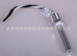 盛塞爾感溫棒JTWB-OD-8600定溫探測器