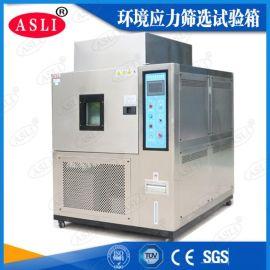 led高低温交变湿热试验箱 三箱高低温冲击试验箱