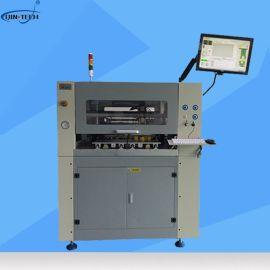 ASM-250全自动贴钢片机 fpc软板自动贴钢片机 自动贴补强机