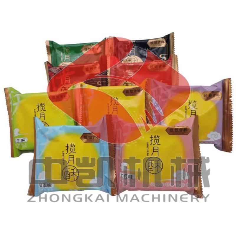多功能高速包装机 下走纸枕式包装机 食品外袋包装设备 伺服电机