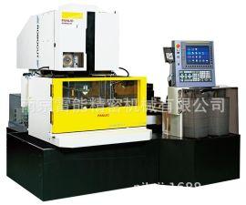 钨钢模具加工 慢走丝线切割 日本发那科慢走丝设备α-C600iB
