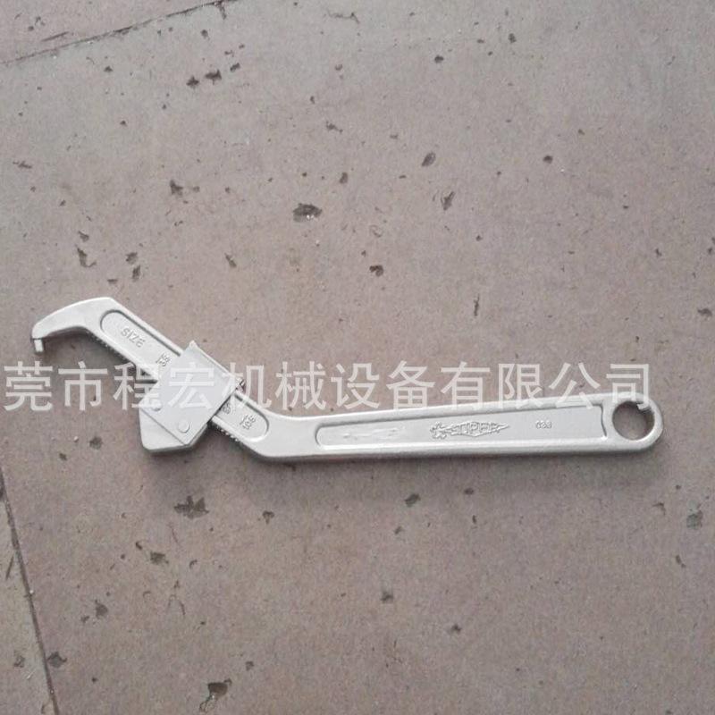 卸装超声波机械 模具钩头扳手超音波勾头扳手 机械模具钩头活动型