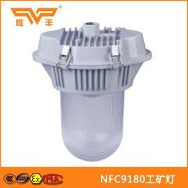 NFC9180防水防尘工矿灯  防爆灯