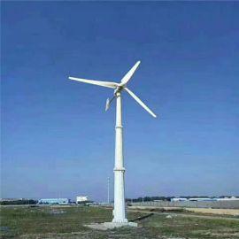 220v20千瓦风力发电机A宁津220v20千瓦风力发电机厂家