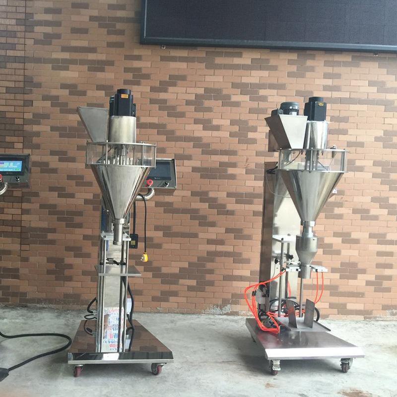 厂家供应中凯瓶装药粉包装机 1-10g小计量瓶装包装机 药粉灌装机
