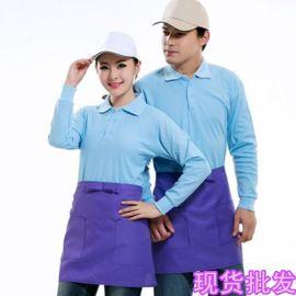餐饮咖啡厅奶茶店西餐快餐店服务员长袖工作服翻领衫