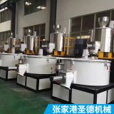厂家供应PVC粉体高速混合机 塑料混料机搅拌机高速混合机组
