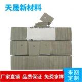 电力电气行业加工订制陶瓷片厚高导热氮化铝陶瓷片