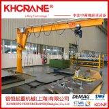 500kg移动悬臂吊起重机,电动旋转移动旋臂吊 锟恒移动悬臂吊