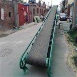 升降肥料用输送机 石渣皮带输送机qc