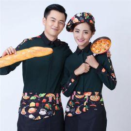 秋冬装服务员工作服长袖酒楼西餐披萨店咖啡厅饭店制服