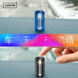 汽车出风口香薰车内用品空调香氛高