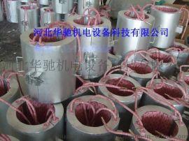陶瓷电加热器/陶瓷加热片/工装加热器/ LCD型履带式陶瓷电加热器/绳状加热器-河北华驰机电