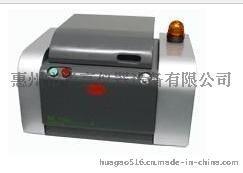Ux-200系列 皮革纺织品重金属检测仪 华高