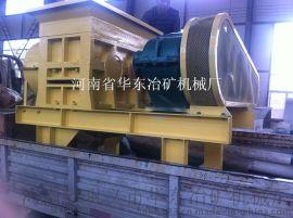 华东专业供应金属破碎机 粉碎设备易拉罐破碎机