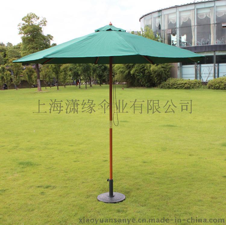 結實耐用庭院傘 戶外側立傘 公園會所咖啡館用廣告傘 戶外大傘