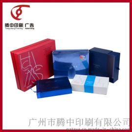 定做护肤品印刷彩盒 化妆品包装盒 礼品盒 内衣丝袜纸盒 包设计