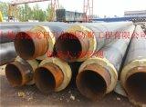 河北保温基地dn200聚氨酯发泡保温管厂家直销价格