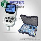 便携式水质硬度仪 国标法水质硬度计