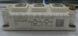 电表盒/电表盖激光打标,激光雕刻,激光刻字加工