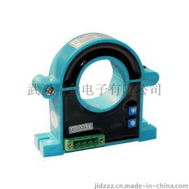 低压柜与DSP系统配合,可拆式霍尔电流传感器/变送器