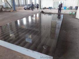 生产供应2000*4000mm铸铁平板 铆焊平板 划线平板 现货