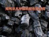 安徽焦炭滤料的主要作用|安徽水处理焦炭滤料供应商