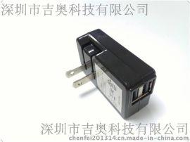 LED灯充电器 双USB充电器 折叠款 UL认证 开关电源 适配器 足A