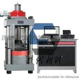 YAW-2000D微机控制全自动压力试验机 电动丝杠