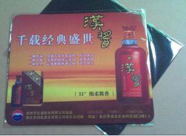 广西南宁鼠标垫厂家定做【广西南宁广告鼠标垫定做】桂林广告鼠标垫定制
