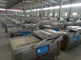 肉丸真空包裝機 600型丸子包裝設備高品質