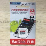 tf手機記憶體卡8G16G32G工廠直銷報價