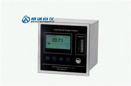 高纯度氧分析仪SPZY-5200