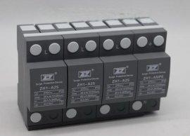 ZH1-A25/4-275浪涌保护器T1级带RS485通讯接口