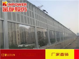 高速聲屏障 高速公路隔音屏障 可設計施工