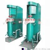 研磨機 立式砂磨機 萊州科達化工機械