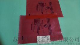 浙江沪厂家直销免费送货上门防静电PE袋网格静电袋黑色导电袋