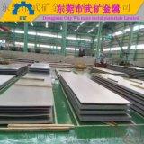 316L不鏽鋼焊接板 進口不鏽鋼板廠家 304不鏽鋼板折彎衝孔加工