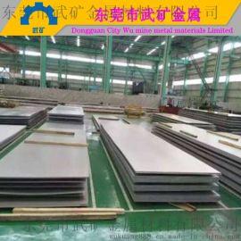 316L不锈钢焊接板 进口不锈钢板厂家 304不锈钢板折弯冲孔加工