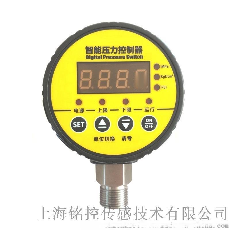 上海铭控消防电子压力开关 数显消防压力开关 数显电接点压力控制器