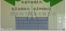 供应高强环保经纬线特种纸-带线牛皮纸