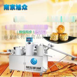 南京旭众品牌三段压面酥饼机 酥饼机厂家直销
