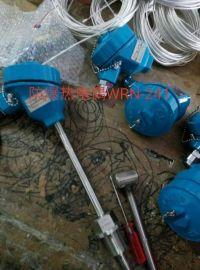 防爆热电阻WZP-140/WZP-141/WZP-240/WZP-241/WZP-440/WZP-441