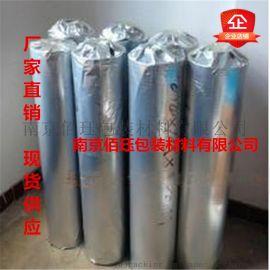 现货供应上海铝箔铝塑编织膜1米1.2米1.5米2米宽铝塑膜铝箔编织布卷材镀铝膜复合编织布铝塑编织真空膜