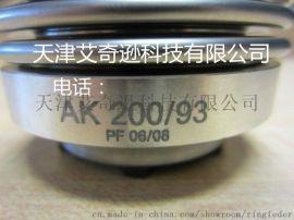 德国原装进口GERWAH AK200-36-32金属波纹管联轴器