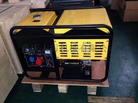DG10000LE-  雷8KW三相风冷柴油发电机组2V86F双缸风冷柴油发电机组