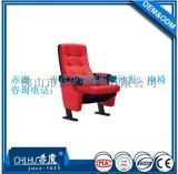 (赤虎家具)厂家直销电影院座椅,歌剧院座椅、 音乐厅座椅、影视城座椅